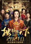 2018/2019 Upcoming Chinese Wuxia/Fantasy Shows.