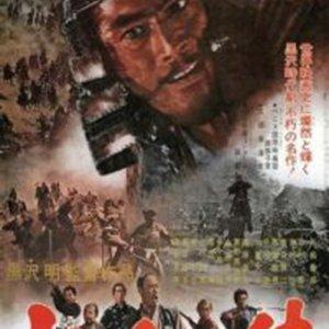 Seven Samurai (1954) photo