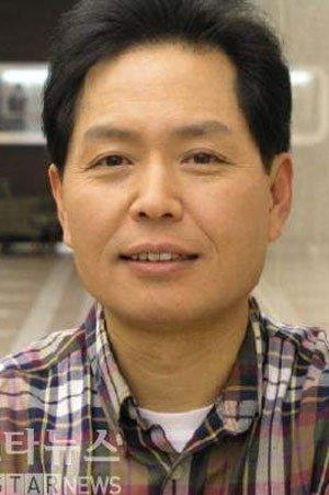 Nam Gil Kang