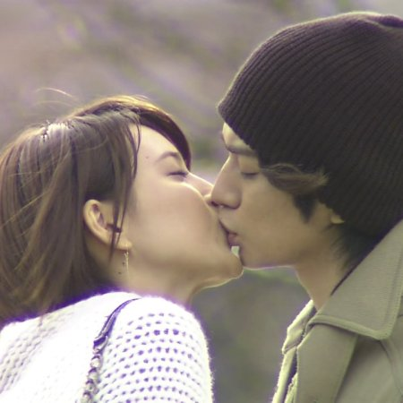 Hana Yori Dango 2 (2007) photo