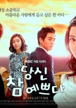 K-Drama's I Have Seen
