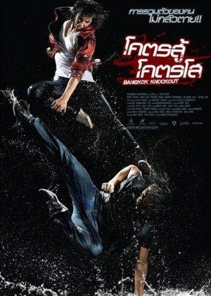 BKO: Bangkok Knockout (2010) poster