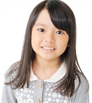 Yamada Mochika in Kako: My Sullen Past Japanese Movie (2016)