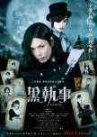 want to watch now (j-movie)