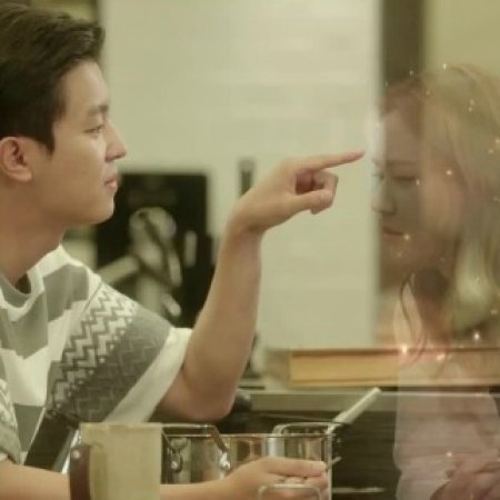 Marriage, Not Dating Episode 12