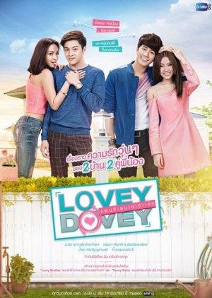 Lovey Dovey (2016) poster