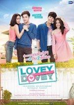 Lovey Dovey (2016) photo