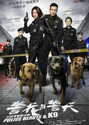Police Beauty & K9 (2016) poster