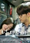 [Binge-Watched-Dramas]