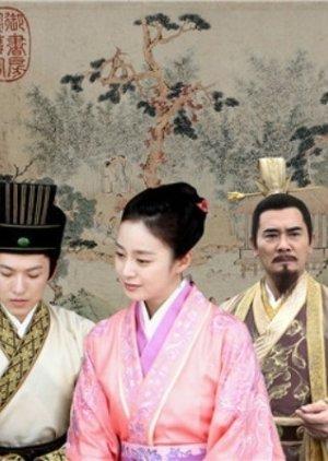 Sage of Calligraphy Wang Xi Zhi
