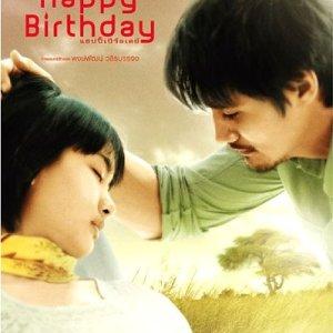 Happy Birthday (2008) photo