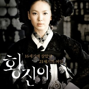 The Legendary Courtesan Hwang Jin Yi (2007) photo