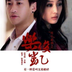 Le Jun Kai (2013) - Episodes - MyDramaList