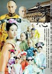Historical dramas which I could and will watch over and over again
