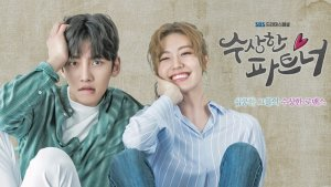 Currently Watching: Suspicious Partner