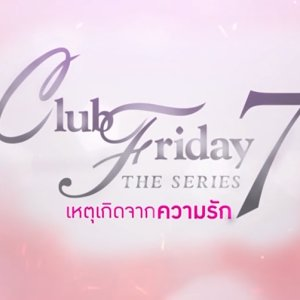Club Friday 7: The Series (2016) photo