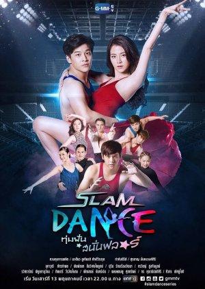Slam Dance (2017) poster