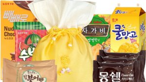 [Giveaway] Win The Perfect 'Korean Snack Box'
