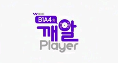 B1A4 Sesame Player