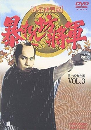 The Unfettered Shogun Season 1 Episode 2 - Simkl