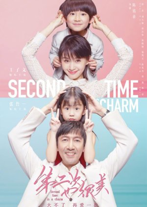 Second Time Is a Charm (2019)