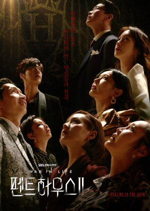 The Penthouse 2: War in Life – Korean Drama