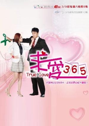 True Love 365