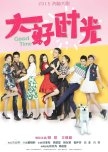 My Priority list (cdrama)