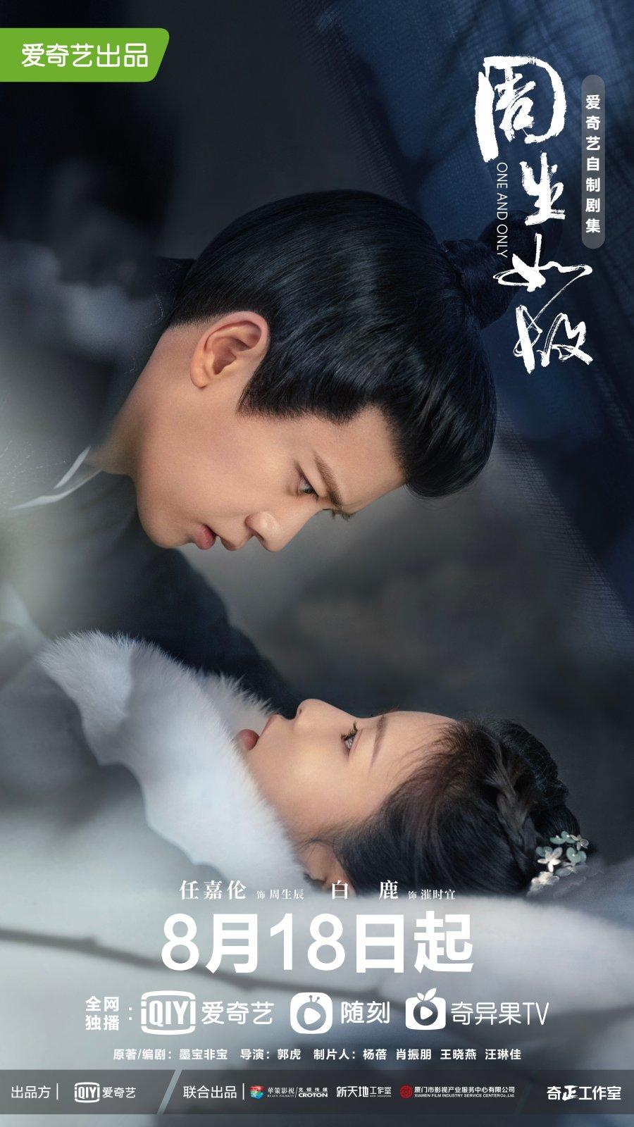 6VQpW 4f - Воспоминания Чанъаня ✦ 2021 ✦ Китай