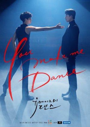 Ты заставляешь меня танцевать