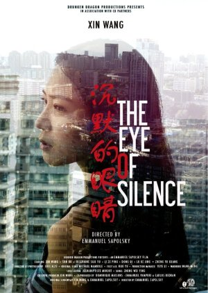 The Eye of Silence (2016) poster