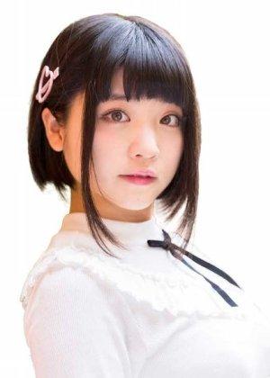 Nemoto Nagi in Tomodachi Game Japanese Drama (2017)