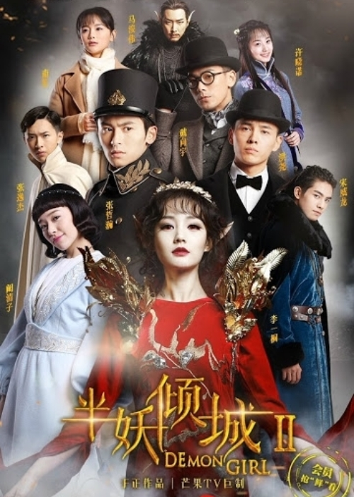 First Time - Chinese Movie - AsianWiki
