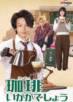 Coffee Ikaga Deshou Season 1 Episode 6