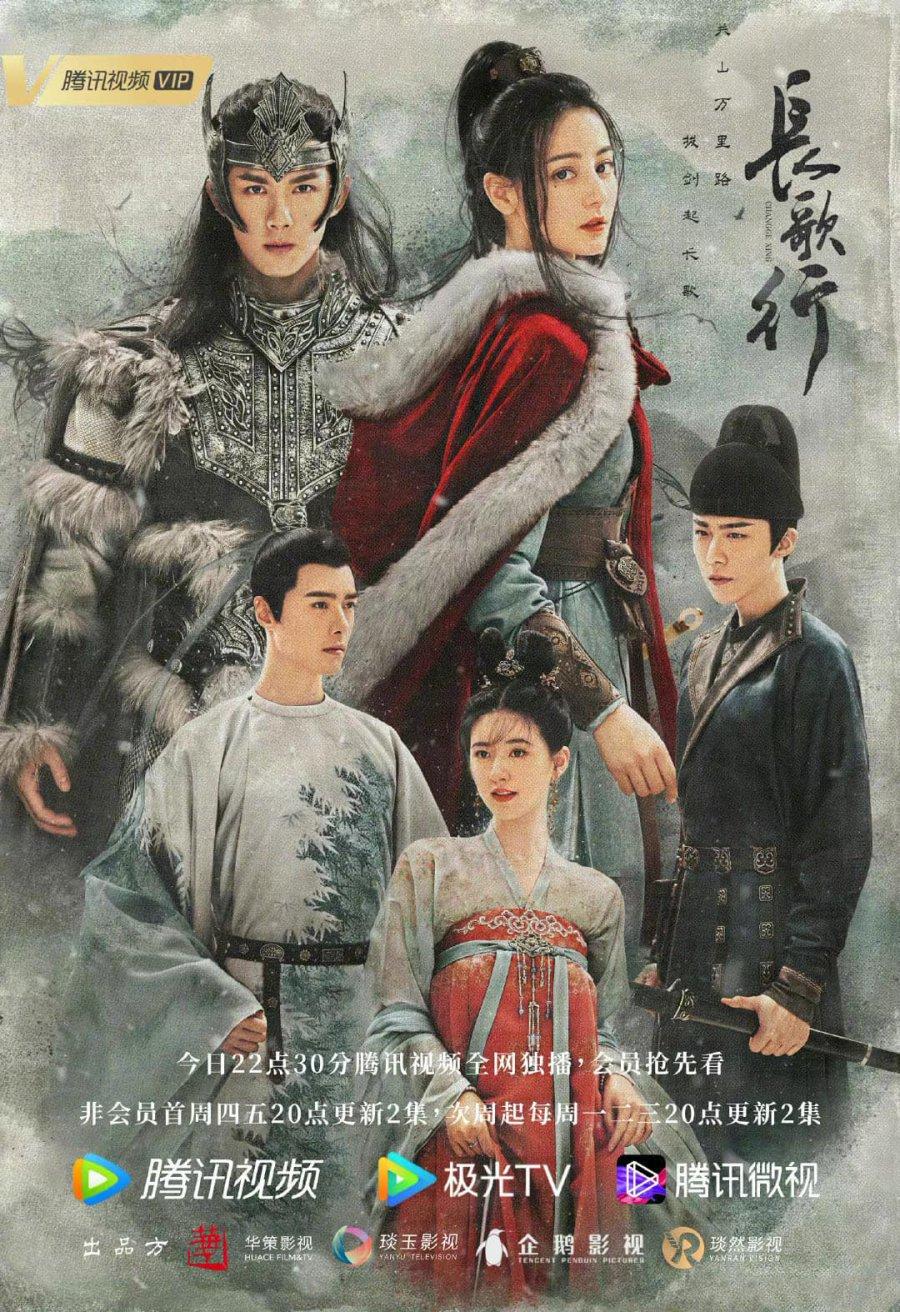 the-long-march-of-princess-changge-สตรีหาญ-ฉางเกอ-ซับไทย-ep-1-50