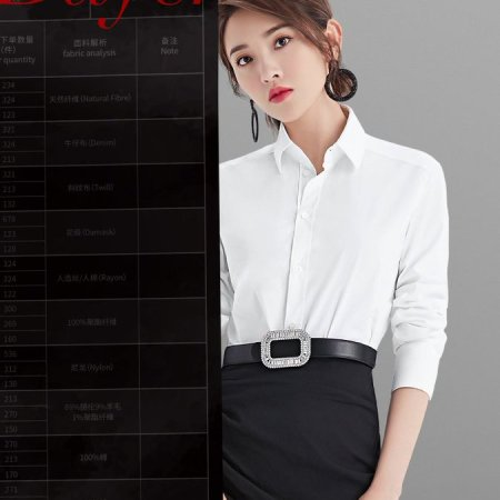 Miss Buyer (2020) photo
