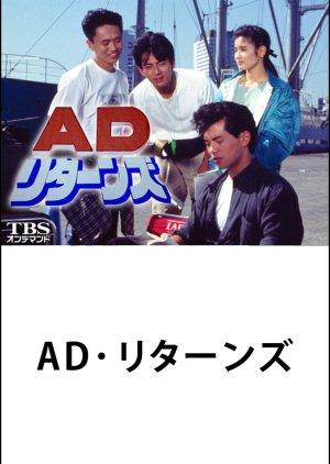 A.D Returns