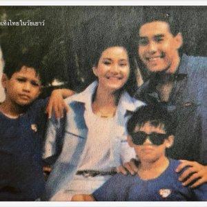 Yah Leum Chan (1987) photo