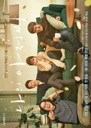 My Mister korean drama review