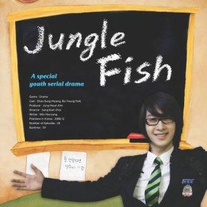 Jungle Fish (2008) photo