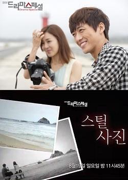 Drama Special Season 3: Still Picture (2012) poster