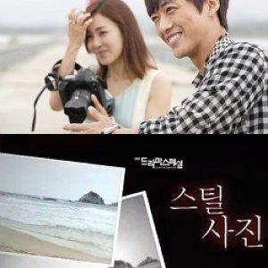 Drama Special Season 3: Still Picture (2012) photo