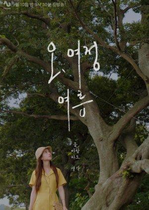 Oh, Yeojeong: Summer