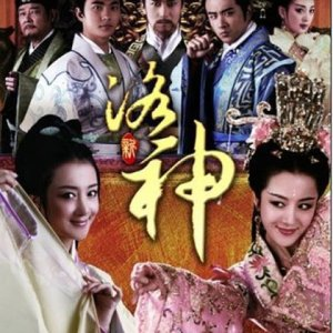 Legend of Goddess Luo (2013) photo