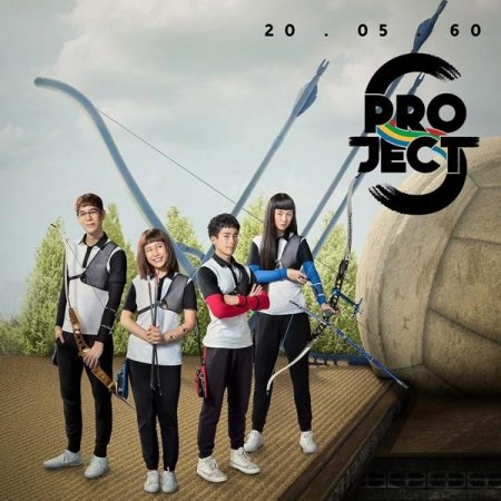 Project S The Series: Shoot! I Love You (2017) photo