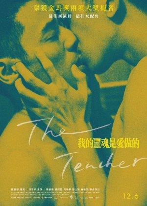The Teacher (2019) poster