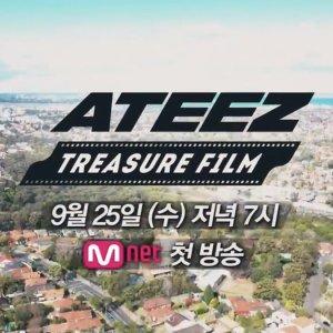 Ateez Treasure Film (2019) photo