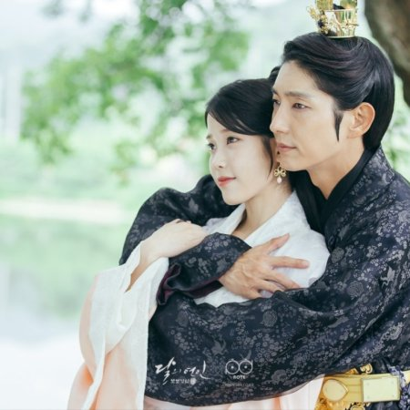 Moon Lovers: Scarlet Heart Ryeo (2016) photo