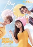 CDRAMAS - WHAT TO WATCH NEXT LIST