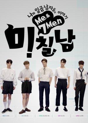 Me7Nam (2016) poster